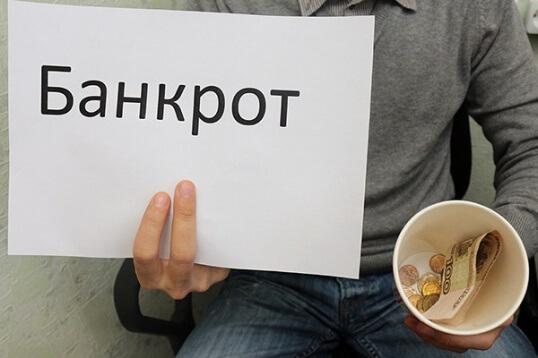 оспаривание сделок должника в рамках дела о банкротстве по специальным основаниям